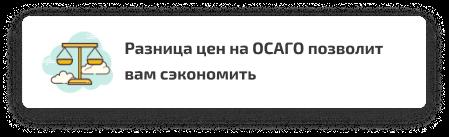 plashka1-1-1.png
