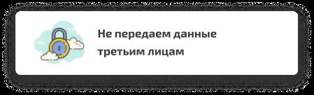 plashka10-1-1.png