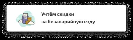 plashka5-1.png