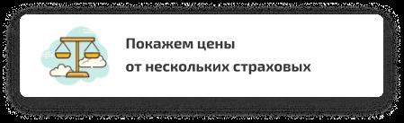 plashka8-1-1.png